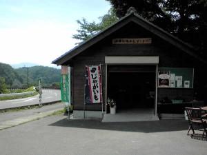 大橋 (1)
