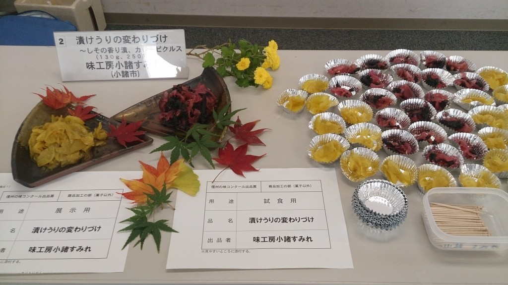 味コンクール (3)