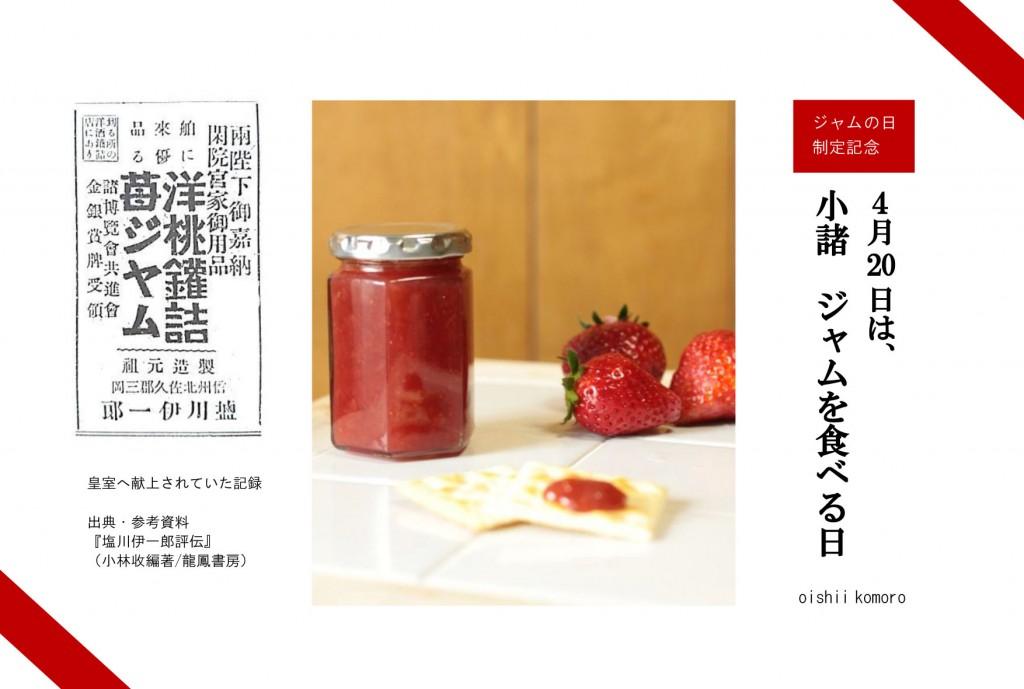 【修正3】カードデザイン-2