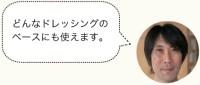 01_nanohana_0503