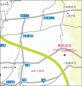 07_amery_map