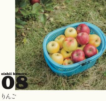 08_miyajima_04